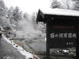 雪の草津温泉 002.jpg